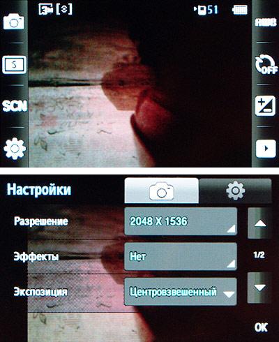 menu_camera.jpg