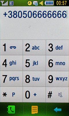 menu_kb.jpg