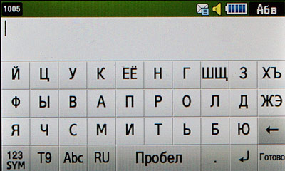 menu_keyboard.jpg