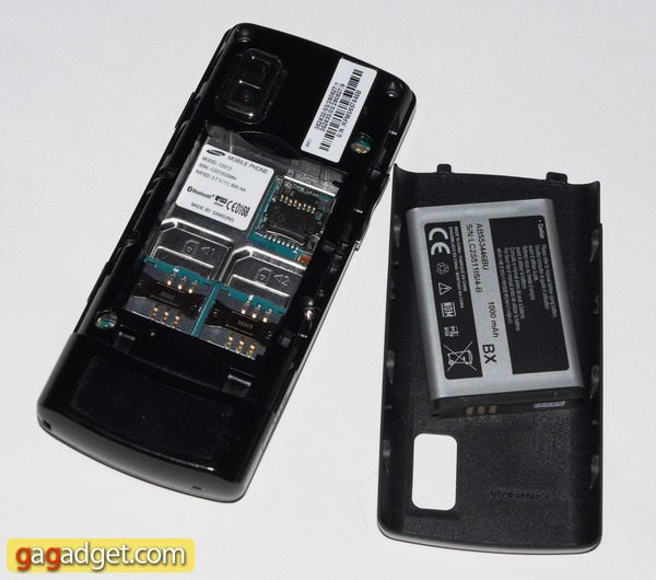 Инструкцию Samsung C5212 Duos