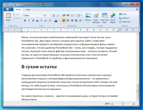 текстовый редактор скачать бесплатно для Windows 7 img-1