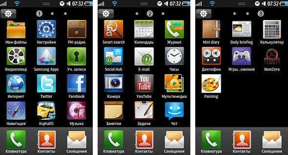 Как сделать значки меньше на телефоне самсунг