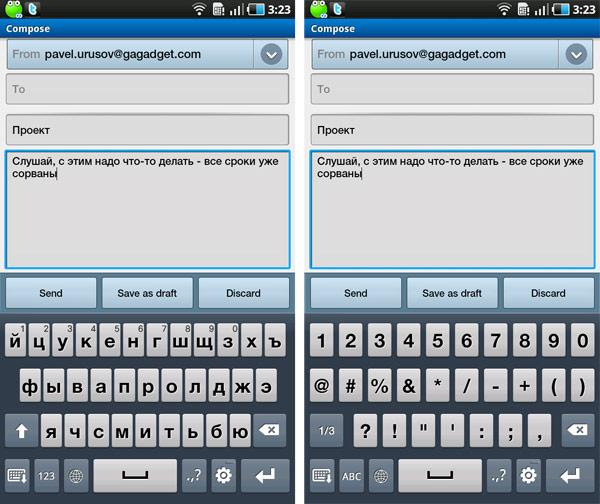 galaxy_tab_keyboard_vert.jpg
