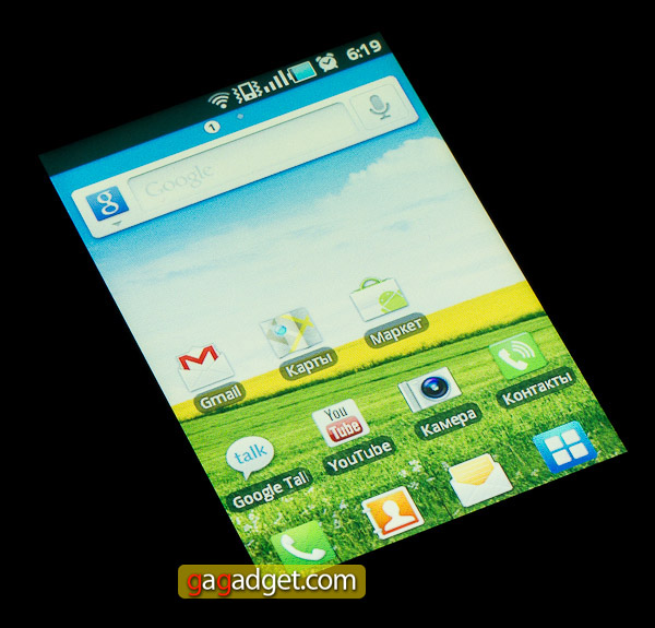 Туз в рукаве: обзор Android-смартфона Samsung Galaxy Ace (GT-S5830)-7