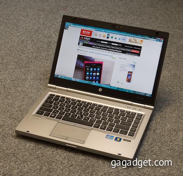 Hp инструкция по эксплуатации ноутбука