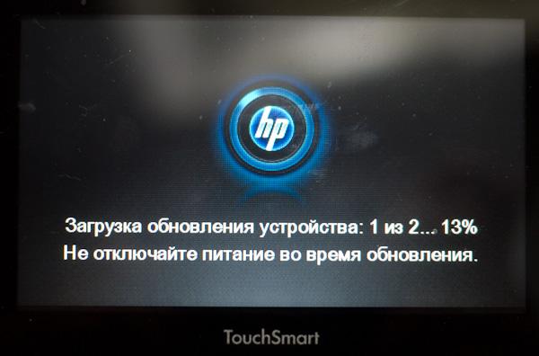 Обзор струйного МФУ с поддержкой AirPrint HP Photosmart Premium C310 -6