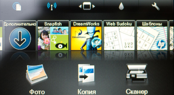 Обзор струйного МФУ с поддержкой AirPrint HP Photosmart Premium C310 -5