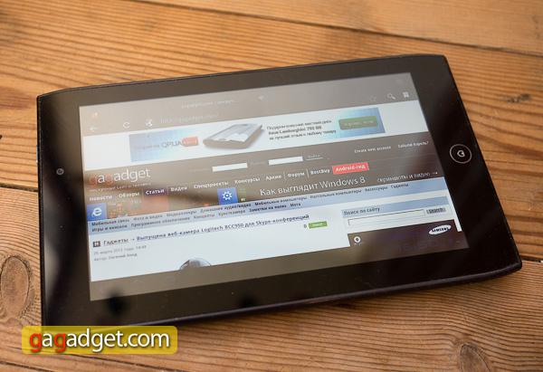 Игры Для Acer Iconia Tab A211 - urokmatematike
