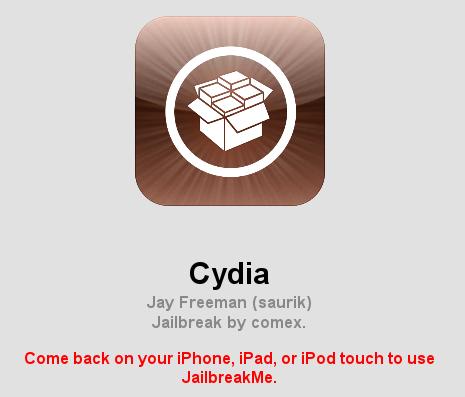 Jailbreak для iPad 2 теперь доступен пользователям, Гаджеты, Новости