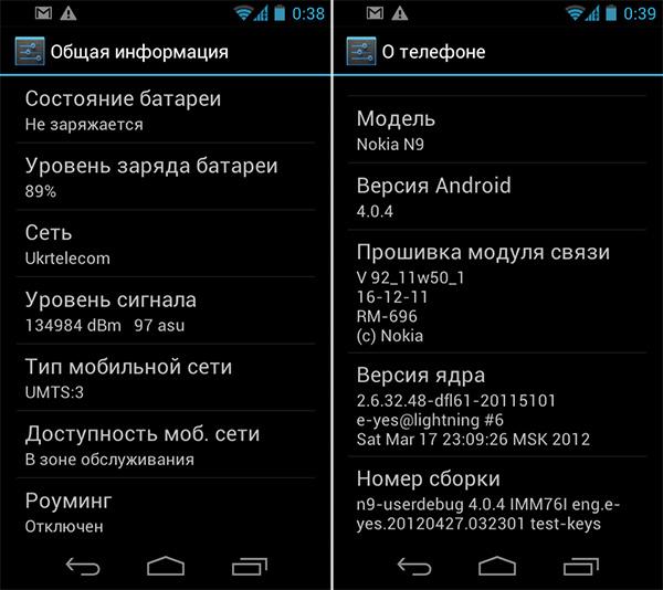 Как Установить Андроид 4.1 На Нокиа Н9