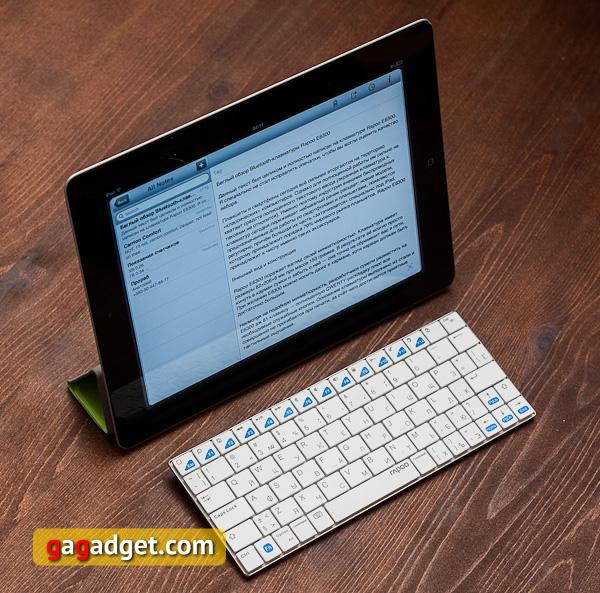 Rapoo E6300 драйвера Windows