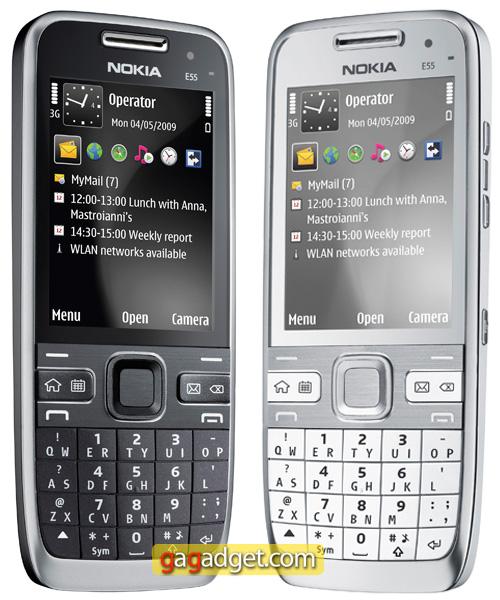 Nokia E55 и Nokia E75: два специалиста по сообщениям с QWERTY-клавиатурой (