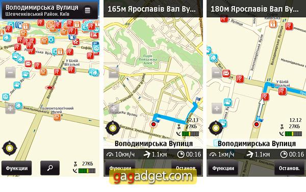 nokia java карта киева: