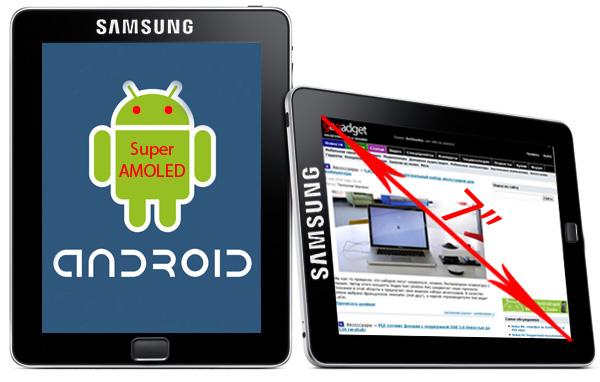 Скачать Медиагет Для Планшета Самсунг С Системой Андроид