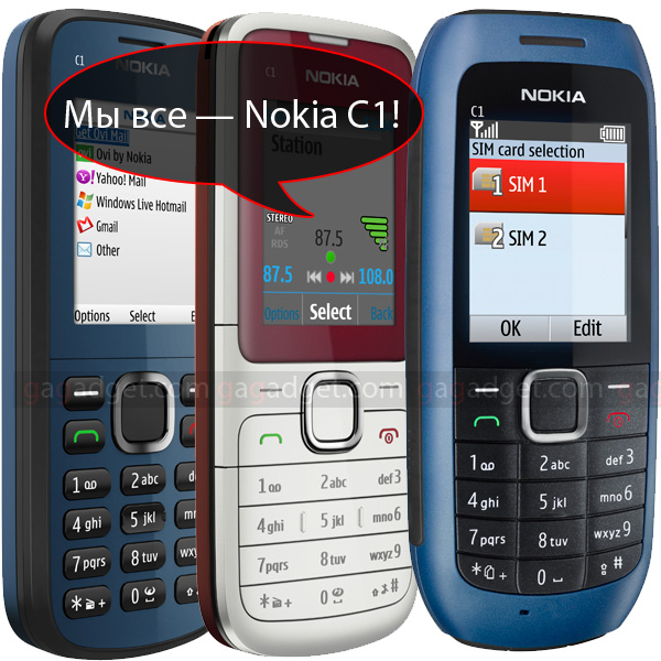 Nokia C1-00, C1-01, C1-02 и C2: ультрабюджетные телефоны и первые ...