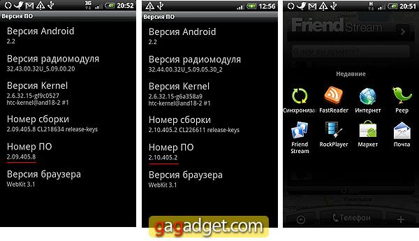 Как Активировать Андроид На Смартфоне