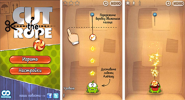 Cut the Rope for Android - YouTube