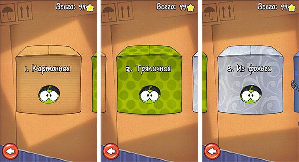 Cut the Rope - невероятно интересная игра для Android