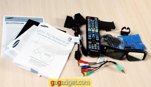 Инструкция К Телевизору Самсунг 5000