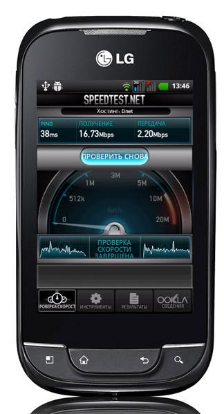 Internet Speed Test - 4PDA