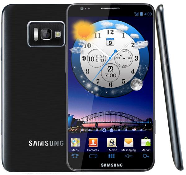Samsung отменяет выпуск Galaxy SIII