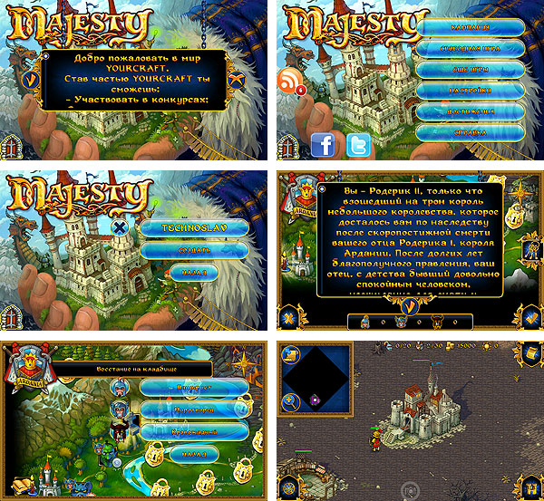 Majesty: Fantasy Kingdom Sim Android » Скачать …