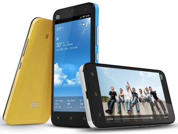 http://gagadget.com/media/files/u2/2012/08/XiaomiMI-TWO_01.jpg