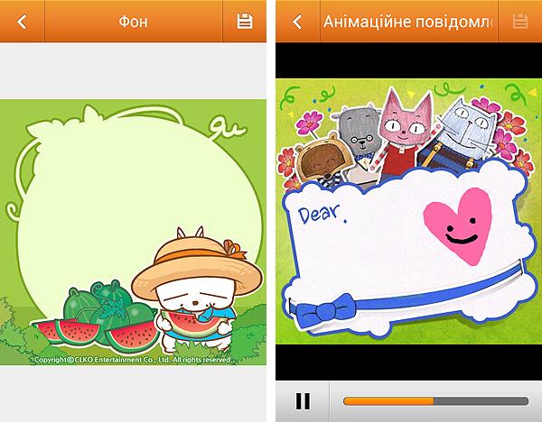 Смайлики цифровые, бесплатные фото ...: pictures11.ru/smajliki-cifrovye.html