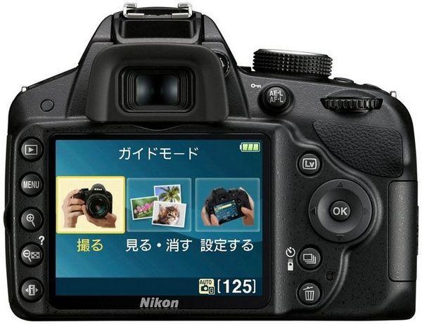 Nikon D3200: 24-мегапиксельная зеркалка начального уровня с записью видео.