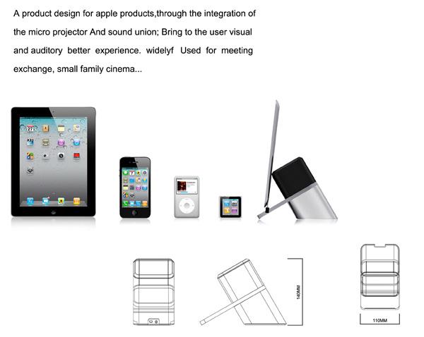 projector_speaker2.jpg