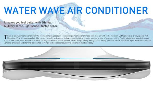 Water Wave: концепт кондиционера с визуальными и аудио эффектами-2