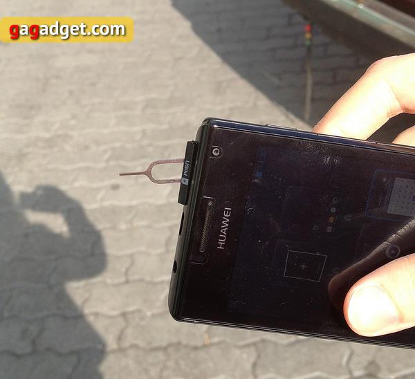 Застрял сим-трей с симкой+gevey в iphone 4 - Вопросы и ответы по