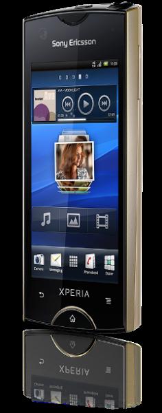 Sony Ericsson представляет Xperia ray