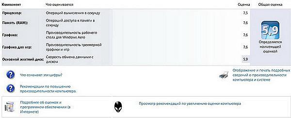 test-win-7_.jpg