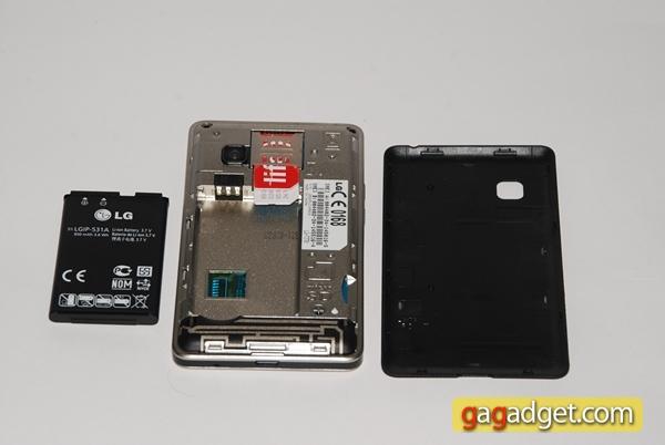 Телефона для lg приложения t370