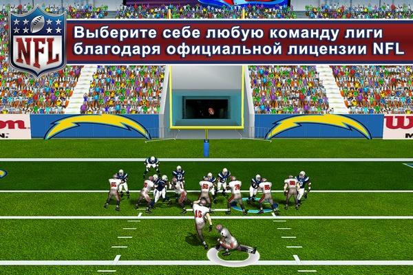 NFL Pro 2013 и Dumpster.-