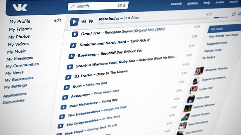 «ВКонтакте» обяжет пользователей платить задобавление музыки всвои аудиозаписи