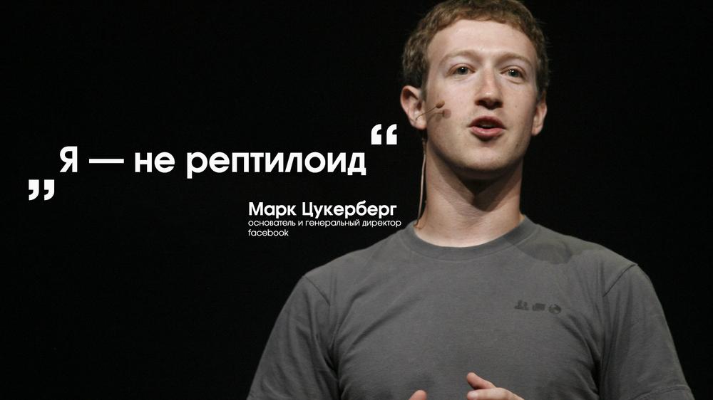 Вweb-сети высмеяли необычные джинсы Марка Цукерберга