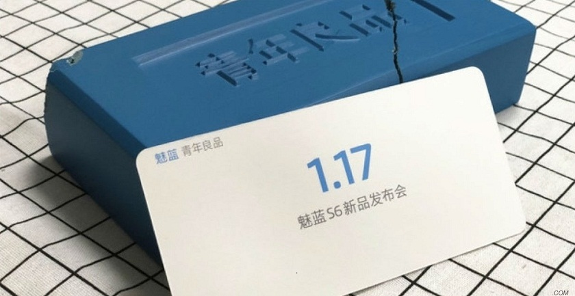 The first frameless Meizu mBlu S6 (also M6S) is certified in TENAA