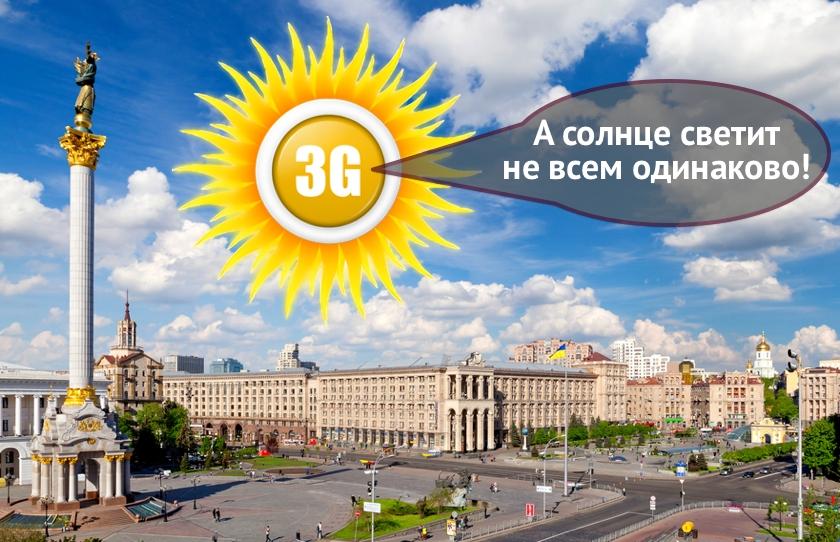 Новости премьера украины