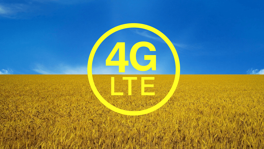 Вначале года вгосударстве Украина пройдет тендер навнедрение 4G-связи