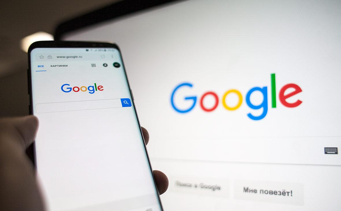 Google сейчас даст возможность людям «отключать» маркетинговые объявления