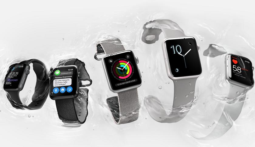 Apple Watch 2 официально выходит в Украине 28 октября