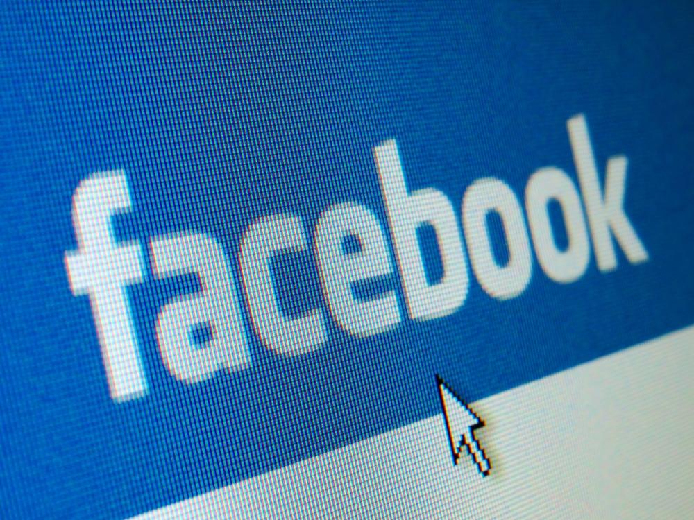 Данные омодераторах фейсбук могут быть утеррористов,