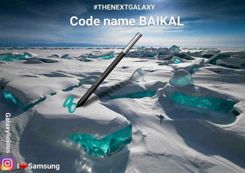 Galaxy Note 8 получил рабочее название Baikal— Слухи