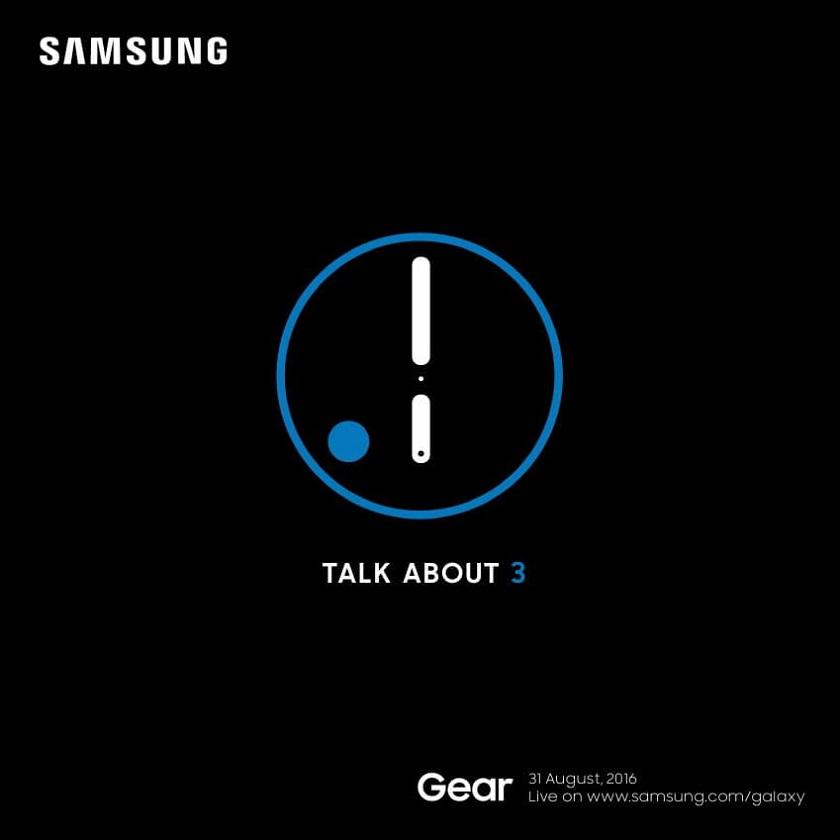 Samsung Gear S3 представят 31 августа