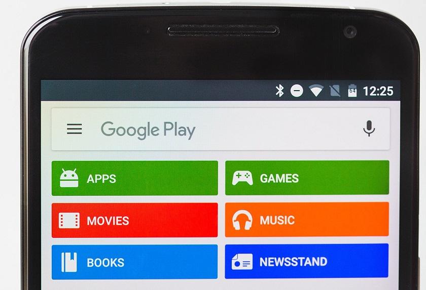 Для обновления Android-приложений больше нетребуется закачивать весь APK