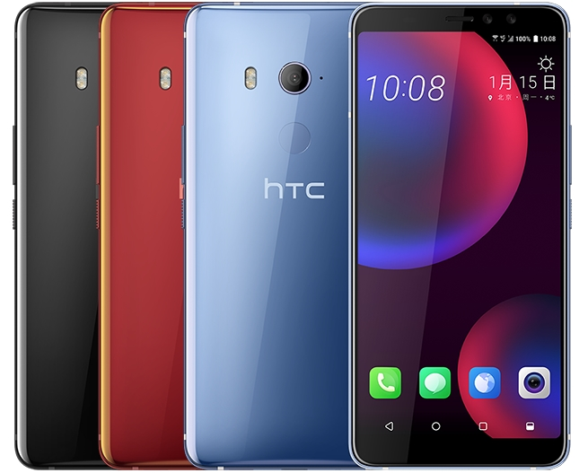 The first press photos of the HTC U11 EYEs and the main characteristics of the bezramochnik