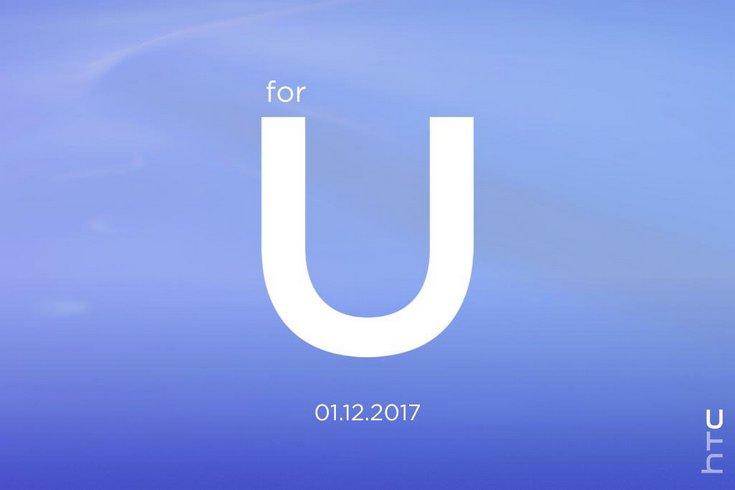 Компания HTC проведет 12января презентацию новинок