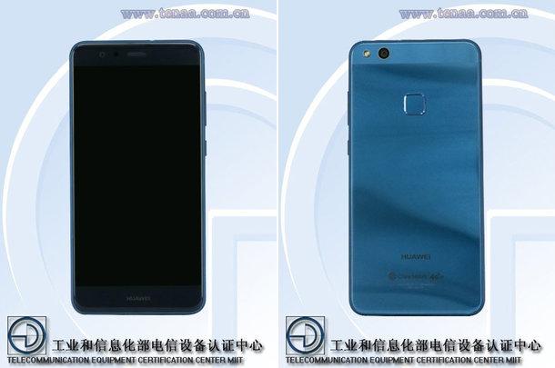 Huawei представила топовый смартфон Honor V9